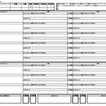 人事システム構築シート